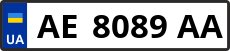 Номер ae8089aa