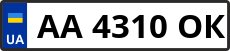 Номер aa4310ok