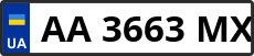 Номер aa3663mx