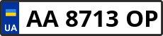 Номер aa8713op