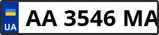 Номер aa3546ma