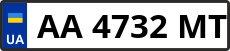 Номер aa4732mt