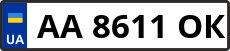 Номер aa8611ok