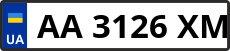 Номер aa3126xm