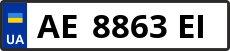 Номер ae8863eі