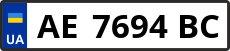Номер ae7694bc
