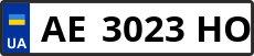 Номер ae3023ho