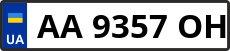 Номер aa9357oh
