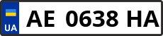 Номер ae0638ha