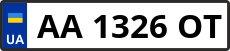 Номер aa1326ot