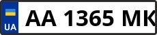 Номер aa1365mk