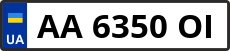 Номер aa6350oі