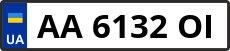 Номер aa6132oі