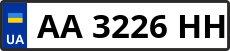 Номер aa3226hh