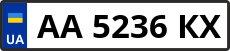 Номер aa5236kx