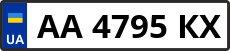 Номер aa4795kx