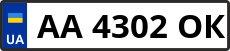 Номер aa4302ok