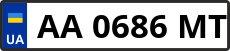 Номер aa0686mt