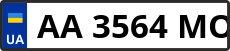 Номер aa3564mo