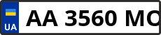 Номер aa3560mo