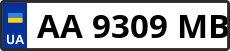 Номер aa9309mb