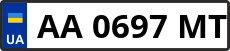 Номер aa0697mt