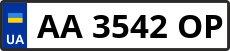 Номер aa3542op