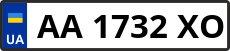 Номер aa1732xo