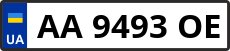 Номер aa9493oe
